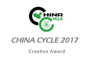 RAVEMEN PR1200自行车灯荣获中国自行车展创新奖