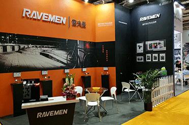 雷夫曼RAVEMEN亮相2018中国国际自行车展